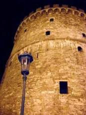 Greece White Tower Night