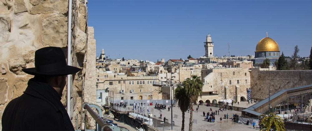 Israel Jerusalem Wailing Wall