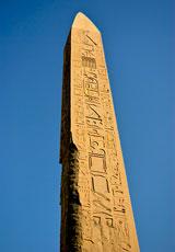 Egypt_Obelisk_web.jpg