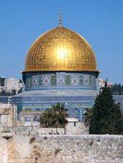 Jerusalem, Israel - Dome