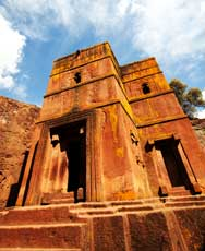 Ethiopia Lalibela - Church of St George